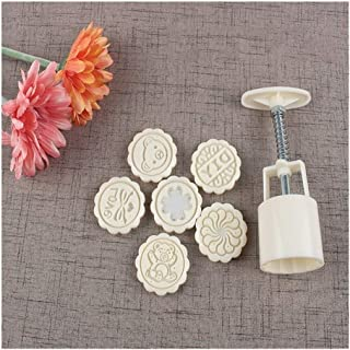 WHYBH Kitchen Gadget Mooncake Mold Moon Cake Cookie Mould Cutter Hand Pressure Food Grade Baking Accessories 1 Set Mid-Aut...