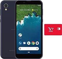 【本体一括購入/月額990円~※1】Y!mobile Android One S5 SHARP(シャープ) ダークブルー 【MNP(乗り換え)専用】 【事務手数料無料】 ※回線契約発送後