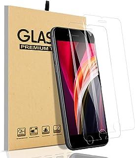 【2枚入り・最新改良】iPhone SE 第2世代(2020)ガラスフィルム 全面保護フィルム【フルカバー】 業界最高の硬度9H·3D曲線エッジ·高い光透過率·指紋防止·飛散防止·防油汚れ·気泡防止 アイフォン SE 二世代 液晶強化ガラス