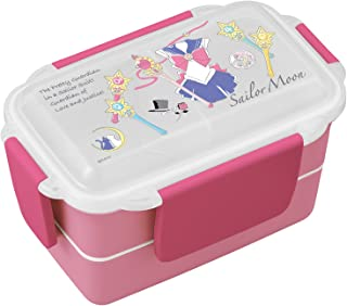 Sailor moon 2 layer lunch box