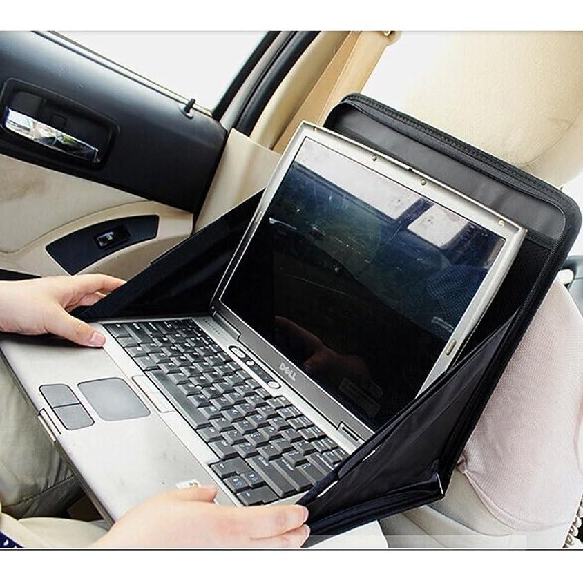 専ら追加広々としたZhiwu大のバッグ車を折り返しオックスフォードの布の車のラップトップパソコンデスクの車の布の車のラップトップパソコンデスクの車