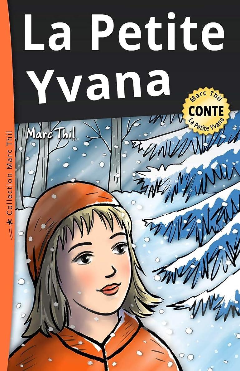 墓地待って王位La Petite Yvana
