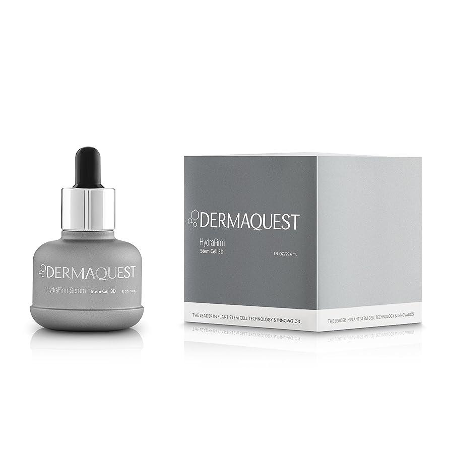 切断する冷笑する応用DermaQuest Stem Cell 3D HydraFirm Serum 29.6ml/1oz並行輸入品