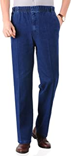 Soojun Mens Seniors Casual Loose Fit Elastic Waist Denim Pants