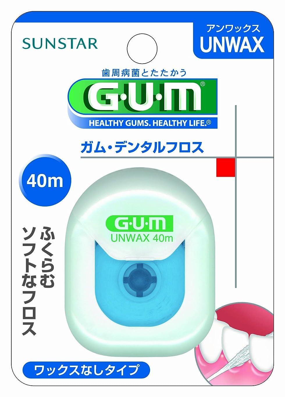 気難しい宣言する体GUM(ガム)?デンタルフロス (アンワックス) 40m