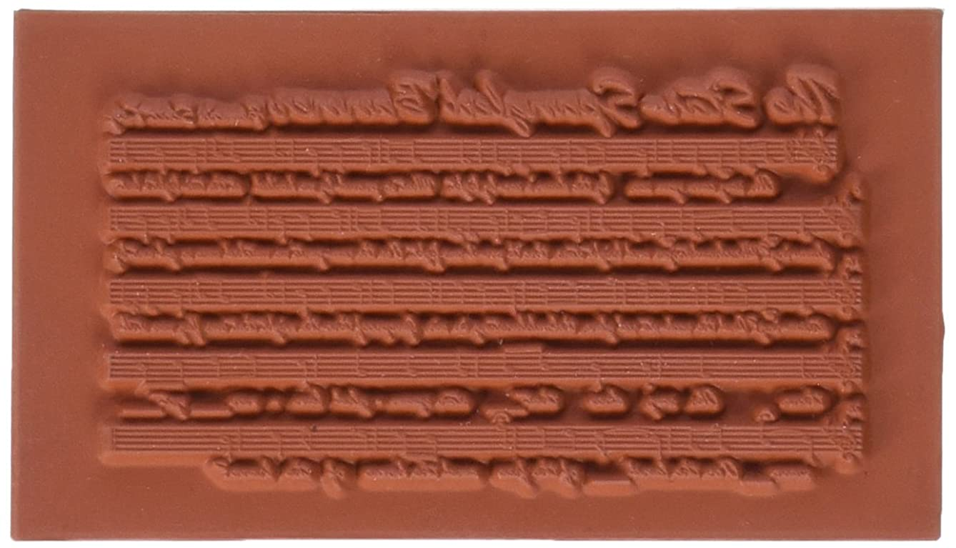 Deep Red Stamps Star Spangled Banner Rubber Stamp