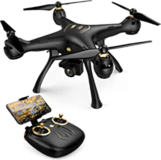 DROCON 5G WIFI FPV GPS Drone with 1080P HD Camera, GPS Return Home, Follow Me, 420M Fluent transmission, Fly Away Protection, 120 FOV, Surround Flight, RC Quadcopter for Beginners & Experienced Player