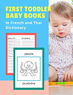 First Toddler Baby Books in French and Thai Dictionary: My 100 Basic animal vocabulary builder learning word cards bilingu...