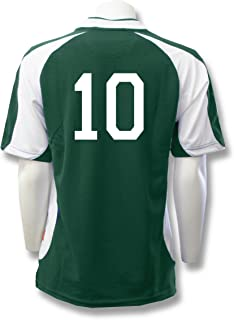 Sweeper soccer jersey, personalized with your player number