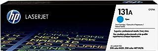 خرطوشة حبر ليزر من اتش بي - لون ازرق سماوي