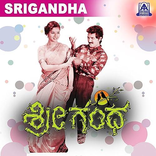 Manu Tu Lajabadshia Mp3 Song: Kayisuva Hudugiyara De Manu & S. Janaki En Amazon Music