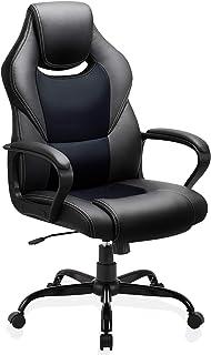 BASETBL Chaise Bureau, Fauteuil Bureau Ergonomique, Chaise Gaming Hauteur Réglable et Dossier Inclinable, Fauteuil Gamer a...