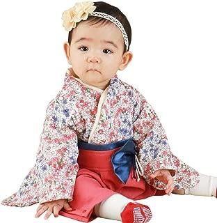 Sweet Mommy 袴 ロンパース ベビー 着物 カバーオール 日本製和柄ちりめん さくらホワイト 80