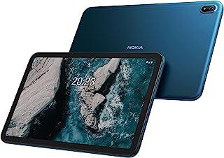 "Nokia T20 Android 11 WiFi Tablet met 10,36"" Scherm, 4GB RAM/64GB ROM, 8200mAh Batterij, 8MP + 5MP Camera, Stereoluidspreke..."