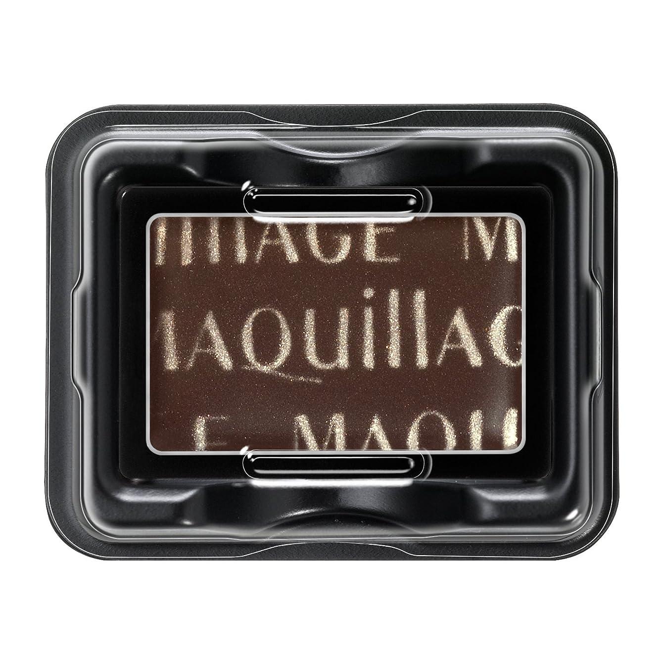 推定するテープアーカイブマキアージュ アイカラー N (クリームアイシャドウ) BR657 クリームライナー (レフィル) 1g