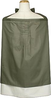 ラーフェンズ Rafens UVカットオーガニック授乳ケープ(カーキ)