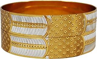 Indian Traditional Beautiful Two Tone Kada Bangle Bracelet Jewelry SZ 26