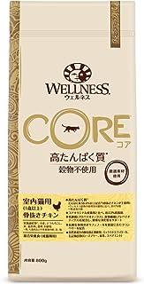 ウェルネス キャットフード 室内猫用(1歳以上) コア(穀物不使用・高たんぱく質) 骨抜きチキン 800g