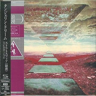 ストラトスフィア(2CDエディション)(紙ジャケット仕様)