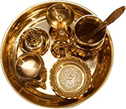 Brass Pooja Thali Set (6.5 inches Dia) with Ghanti, Diya, Tika Plate, Kalash & Spoon - 300 Grams, 8 Items