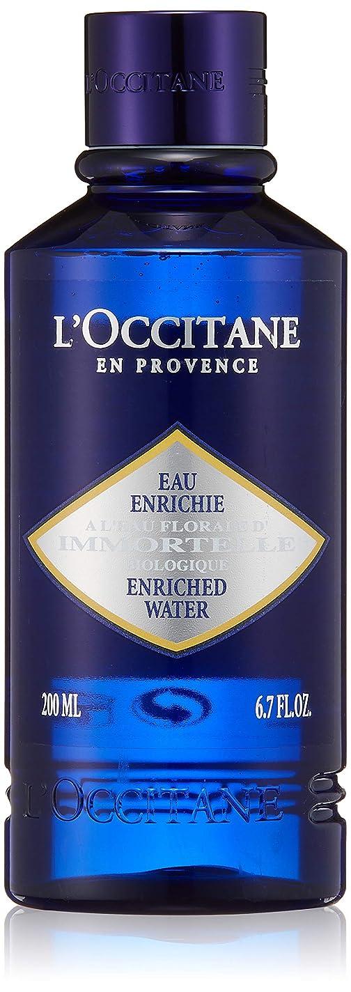 実際スケジュール闘争ロクシタン(L'OCCITANE) イモーテル プレシューズ エクストラフェイスウォーター 200ml
