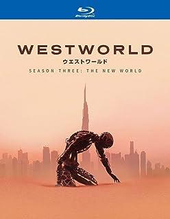 ウエストワールド(サード・シーズン)無修正版 ブルーレイ コンプリート・ボックス(3枚組/アウターボックス付) [Blu-ray]