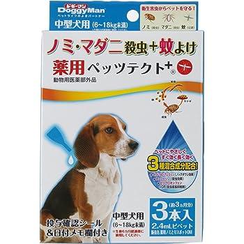 【動物用医薬部外品】 ドギーマン 薬用ペッツテクト+ 中型犬用 3本入