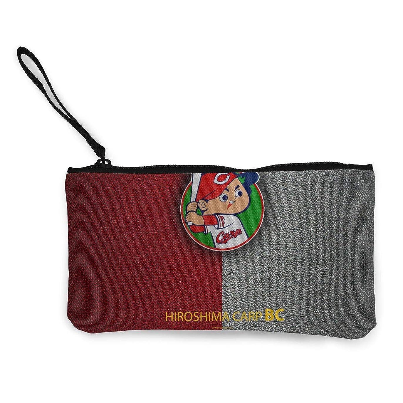 眉をひそめる地上の頑張る広島東洋カープ 小銭入れ ワレット 財布 キャンバス ジッパー付きハンド 大容量