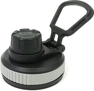 TRU FLASK Sip Lid for Use with Water Bottle Flasks 18 oz, 32 oz, 40 oz, 64 oz – Eco Friendly, BPA Free