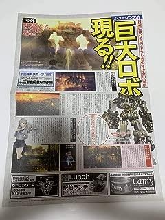 東京ゲームショウ2019 十三機兵防衛圏 TGS anime game グッズ