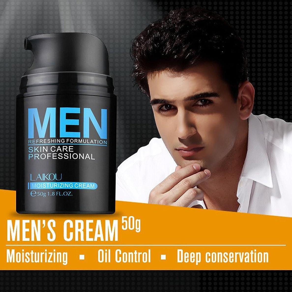 対象落ち込んでいる治すAkane LAIKOU 男子 押す 顔洗い 素敵 水分補給 オイルコントロール 保湿 すがすがしい 角質除去 クレンジング 浄化 使いやすい 洗顔料 アロエクリーム