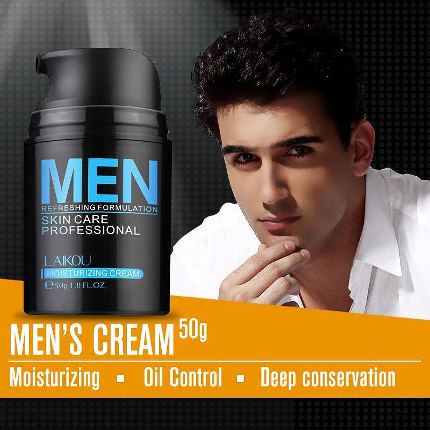 健康的港第二にAkane LAIKOU 男子 押す 顔洗い 素敵 水分補給 オイルコントロール 保湿 すがすがしい 角質除去 クレンジング 浄化 使いやすい 洗顔料 アロエクリーム