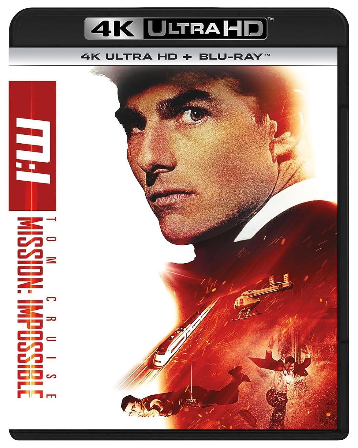 実装する解任アダルトミッション:インポッシブル (4K ULTRA HD + Blu-rayセット) [4K ULTRA HD + Blu-ray]