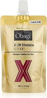 Obagi(オバジ) オバジX リフトエマルジョン詰め替え 90g