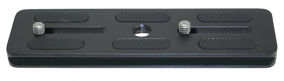 Desmond 5.5-Inch 140mm 140 QR Lens Plate Quick Release Arca Swiss Compatible PC-140 DPC140