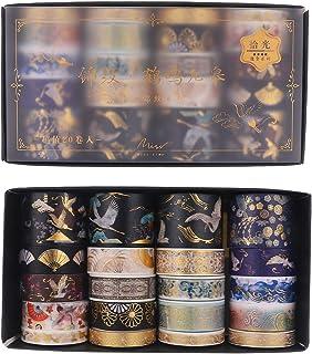 SUI-lim 20 Rouleaux Washi Tape Ruban Washi Papier Décoratif Washi Masking Tape pour Les Arts, Bricolage, Fournitures de Jo...