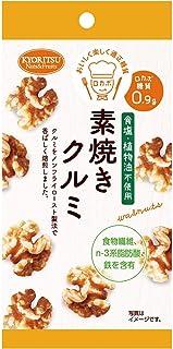 共立食品 AP素焼きクルミ 35g×6袋