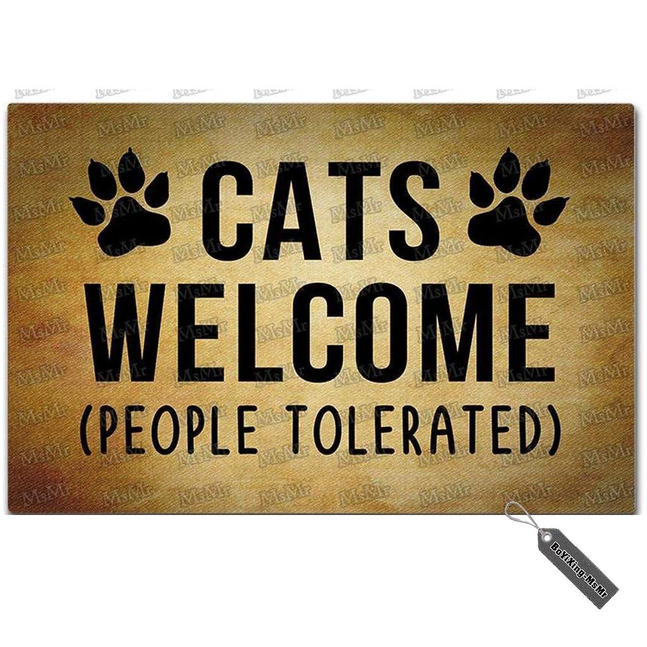MsMr Entrance Floor Mat Funny Doormat Cats Welcome People Tolerated Door Mat Outdoor Indoor Rubber Mat Non-Woven Fabric Top 15.7x23.6 Inch