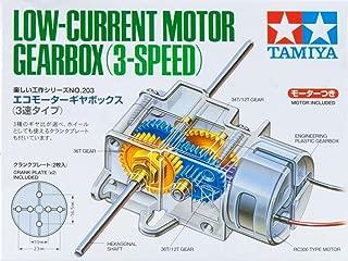 Tamiya Low Current Motor Gearbox 3 Speed