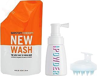 New Wash (DEEP) KIT, Hair Cleanser & Conditioner, 8oz Pouch, 1.35oz Hair Powder + Scalp Brush, Apple Cider Vinegar, Argan ...