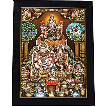 7 Hills Store Kubera Lakshmi Photo with Wooden Frame (8 x 12 Inch, Multicolour)