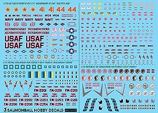 サーモンボールホビー 1/72 F-5E タイガー2 デカール プラモデル用デカール SAL72-009