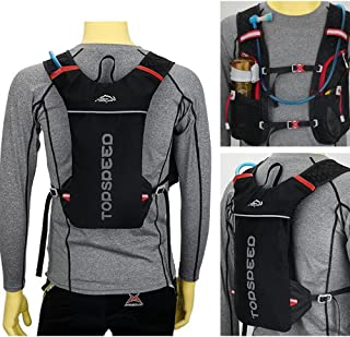 WOTOW Hydration Backbag (Not Include Water Bladder) | Marathon Running Vest, Hiking Cycling Backpack | to Hold Leak-Proof ...