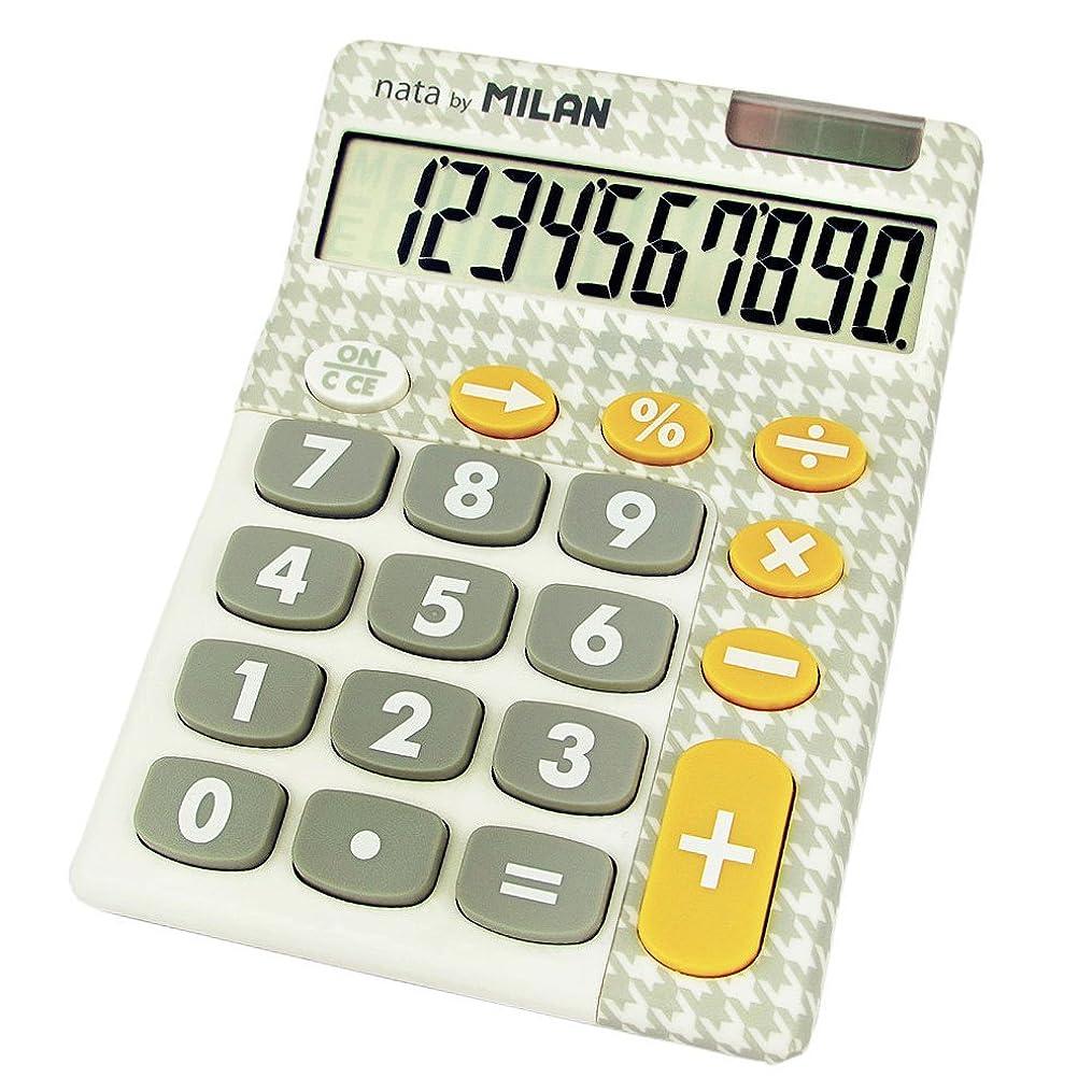 とは異なり甘味ひいきにするミラン 10桁 電卓 ビッグキー 150610EGBL チェック イエロー×グレー