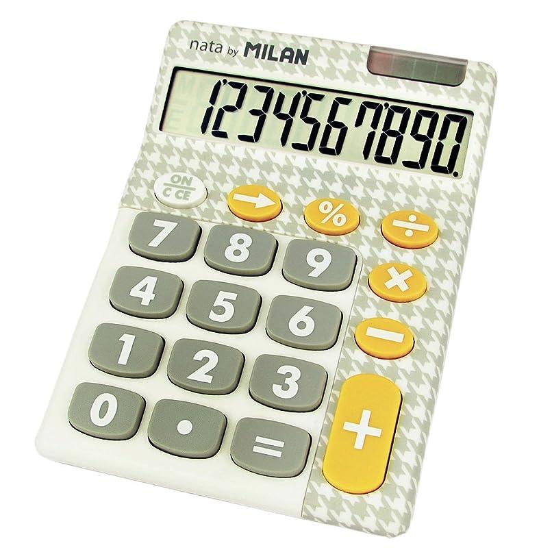 ホテル何故なの要求するミラン 10桁 電卓 ビッグキー 150610EGBL チェック イエロー×グレー