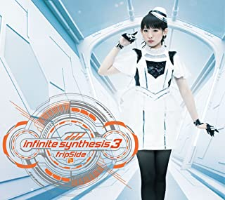infinite synthesis 3(初回限定盤CD+DVD×2)