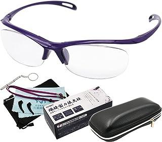 GOKEI 拡大鏡 めがね 1.6倍 ルーペメガネ ルーペ 6点セット メガネ型拡大鏡 眼鏡ルーペ メガネタイプの拡大鏡 パープル