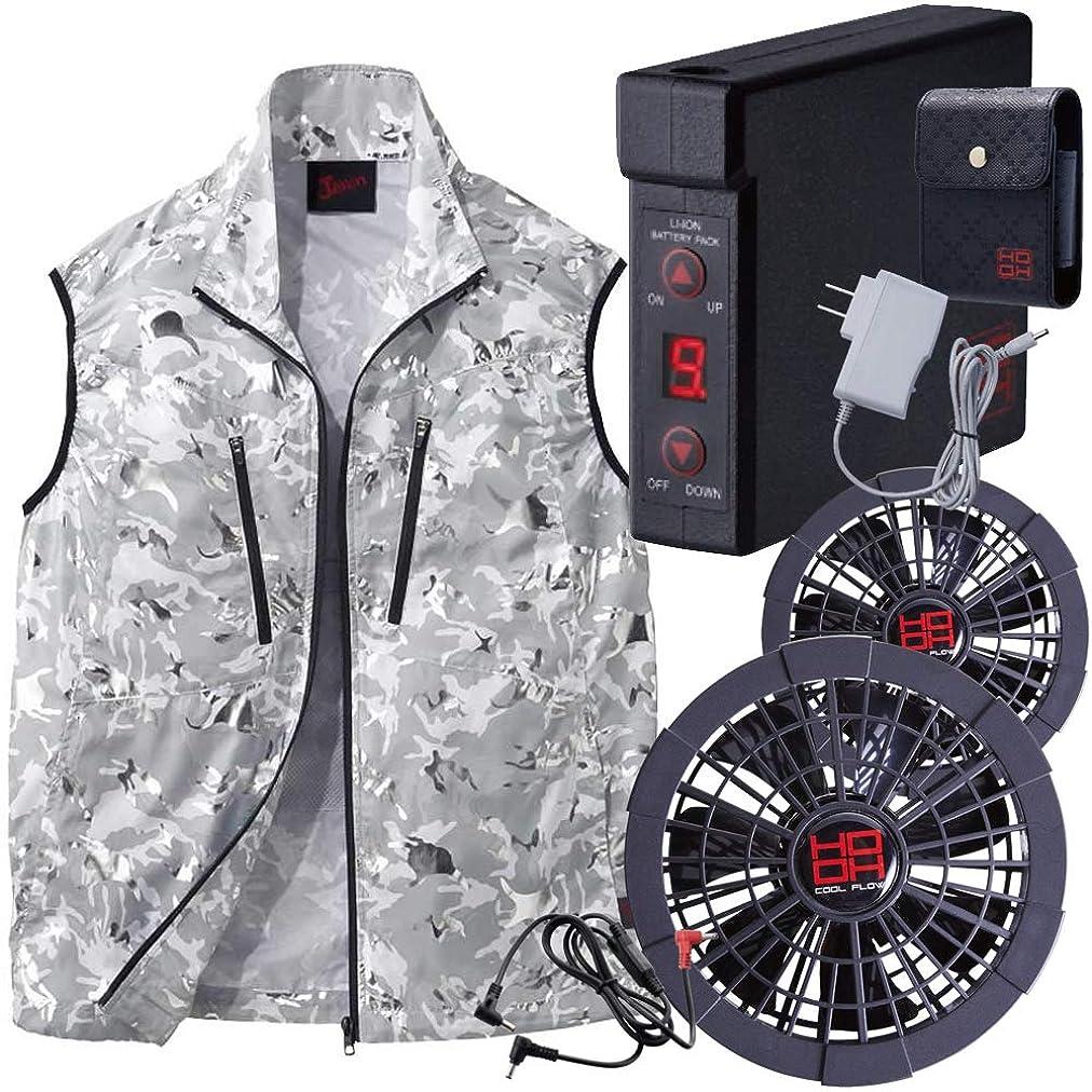 アリス重要束空調服 セット ジャウィン ベスト 54060 村上被服 バッテリー&ファンセット V9101 V9102