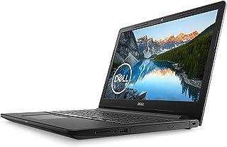 Dell ノートパソコン Inspiron 15 3565 E2-9000 ブラック 19Q11/Windows10/15.6HD/4GB/1TB/HDD/DVD-RW