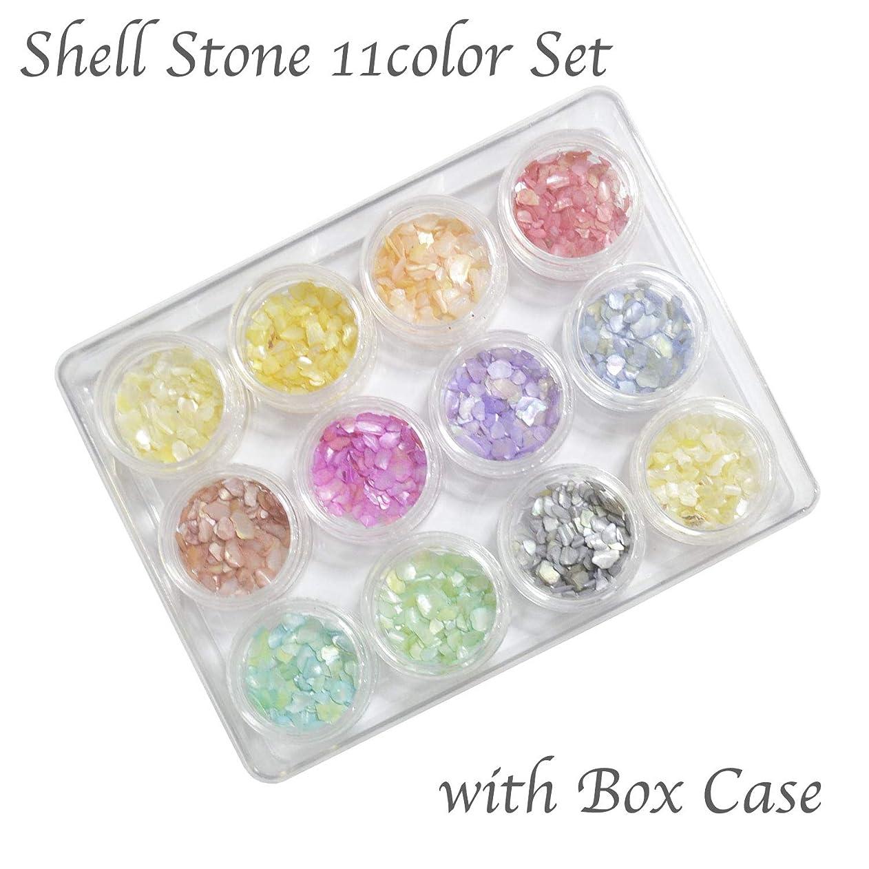 扇動自発味シェルストーン 11色セット スクエアボックスケース入り /11color+アイボリーのみ丸ケース2個